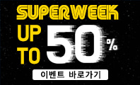 SUPERWEEK SALE EVENT